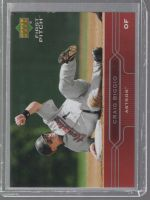 2005 Upper Deck Craig Biggio