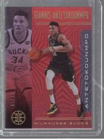 2019-20 Panini Illusions Legends Material Printing Plate Magenta Giannis Antetokounmpo<br />Card not available